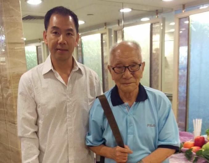 Sifu Gorden & Yip Chun
